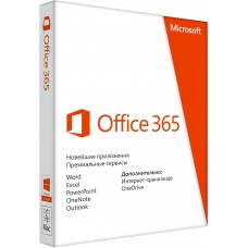 Microsoft Office 365 - 5 пк, 5 TB OneDrive