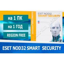 Eset nod32 smart (internet) security  1pc 1год РУ